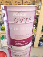Kixx Cvtf. синтетическое