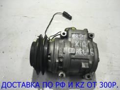 Компрессор кондиционера. Kia Sportage