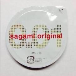 Презервативы Sagami 0,01mm. Тоньше обычных в 5 раз! Новинка. 12шт