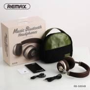 Remax 500HB