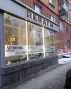 Помещение под магазин, студию, салон 96 м?. Улица Бажова 89, р-н Динамо, 96,0кв.м.