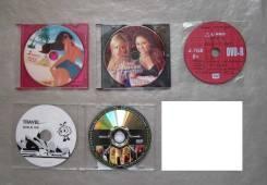 Диски с фильмами DVD эротического содержания, 23 шт., новые