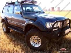 Расширитель крыла. Toyota Land Cruiser, FJ80, FJ80G, FZJ80, FZJ80G, FZJ80J, HDJ80, HZJ80, J80. Под заказ