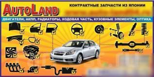 Склад контрактных запчастей Autoland