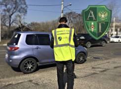 Аварийный комиссар. ИП Ткаченко Е.В. Улица Крестьянская 75