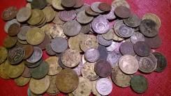 118 монет Ранние Советы , период 1921- 1957 года