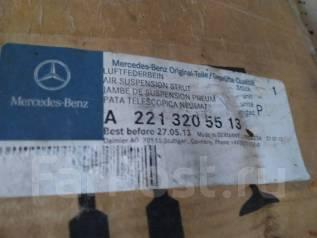 Амортизатор. Mercedes-Benz S-Class, V221, W221 Mercedes-Benz CL-Class, C216 Двигатели: M156E63, M157DE55LA, M272E30, M272E35, M273E46, M273E55, M275E5...