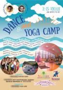 Танцевальный йога Лагерь