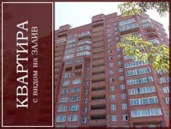 4-комнатная, улица Авроровская 17. Центр, частное лицо, 144кв.м. Дом снаружи