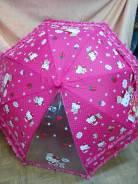 Детский зонт Китти с рюшами Ю. Корея. Качество супер!