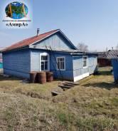 Продается дом с. Кондратеновка. Улица Баневура (с. Кондратеновка), 30, р-н село Кондратеновка, площадь дома 33кв.м., электричество 15 кВт, отопление...