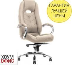 Кресла руководителя. Под заказ
