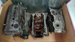 Двигатель 2AZFE ACU10