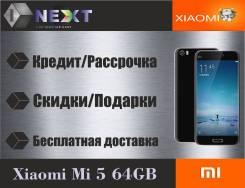 Xiaomi Mi5. Новый, 64 Гб, Черный. Под заказ