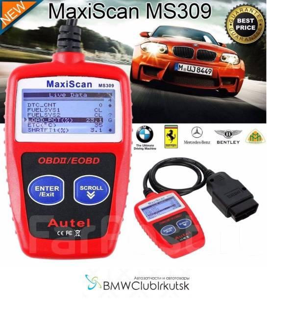 Автосканер для диагностики авто MaxiScan MS309