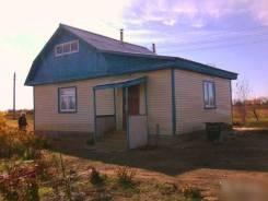 Хороший дом 61 кв. м из бруса (2007г. в) на участке 21 сот. площадь дома 61,0кв.м., от частного лица (собственник)