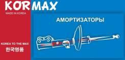 Амортизатор KMS001R