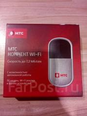 3G Wi-Fi роутеры.