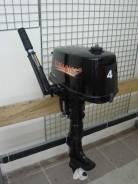 Yamabisi. 4,00л.с., 4-тактный, бензиновый, нога S (381 мм), 2018 год год