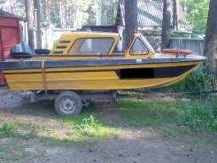 Сарепта. 1980 год год, длина 4,65м., двигатель подвесной, 60,00л.с., бензин