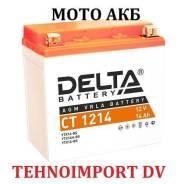 Delta. 14А.ч.
