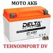Delta. 7А.ч.
