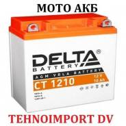 Delta. 10А.ч.