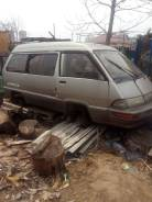Toyota Master Ace Surf. 30, 2CTRL