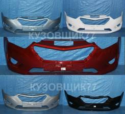 Бампер. Nissan Datsun Datsun mi-Do, HBD0 BAZ11186, BAZ21127, 16LW, 16LWE5