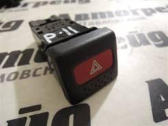 Кнопка аварийной сигнализации Nissan Primera