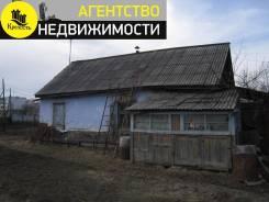 Дом из бруса в районе 9-ой школы в Арсеньеве. Ул. Вокзальная, р-н 9-ой школы, площадь дома 40кв.м., скважина, электричество 10 кВт, отопление твердо...