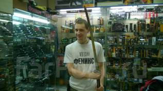 Легендарные Фонари и ножи Fenix, Armytek. BUCK, SOG! скидка до 60%!