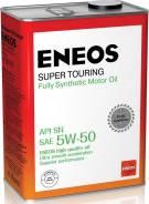 Eneos Super Touring. Вязкость 5W-50, синтетическое. Под заказ