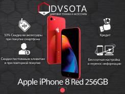 Apple iPhone 8. Новый, 256 Гб и больше, Красный, 4G LTE, Защищенный