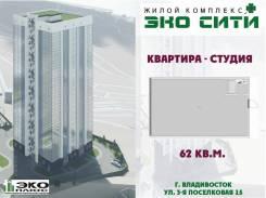 2-комнатная, улица Поселковая 2-я 15 стр. 1. Чуркин, застройщик, 62кв.м.
