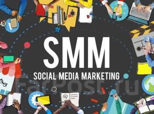 Увеличение потока клиентов через Инстаграм (SMM)