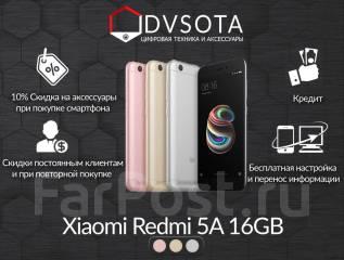 Xiaomi Redmi 5A. Новый, 16 Гб