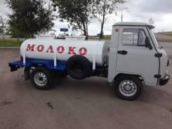 УАЗ 33036. УАЗ-33036 Молоковоз/Водовоз, объем цистерны - 1500 л., 2 700куб. см., 1 498кг.