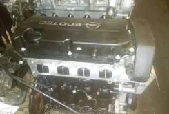 Двигатель Opel Mokka (Z16XER / A16XER)