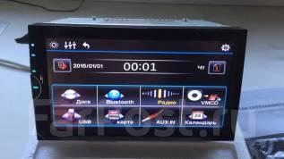 Автомагнитола 2DIN мультимедийная с GPS. Новая!