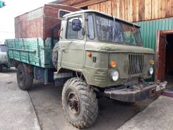 ГАЗ 66. Продаю