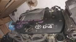 Продам двигатель Toyota SURF KDN215 1Kdftv