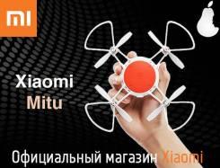 Мини Квадрокоптер Xiaomi MiTu. Оригинал. iMarket