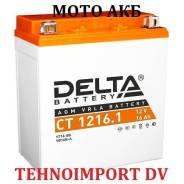 Delta. 16А.ч.