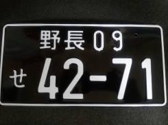 Номерной знак.