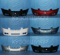 Бампер. GMC Canyon Chevrolet Aveo, T250 L14, L44, L91, L95, LDT, LHD, LHQ, LMU, LQ5, LV8, LX6, LXT, LXV, LY4