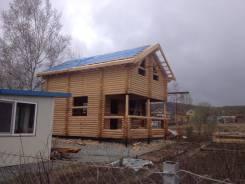 Строительство Вашего Дома под Ключ и не только !