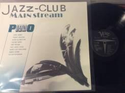 Сборник великих джазовых пианистов - JAZZ CLUB - Piano - EU LP 1991