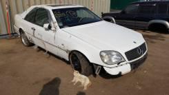 Mercedes-Benz S-Class. WDB1400761A386235, M120 982
