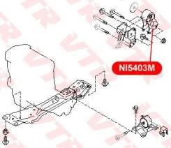 Подушка двигателя. Nissan X-Trail, T30 Двигатели: QR20DE, QR25DE